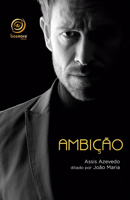 AMBICAO