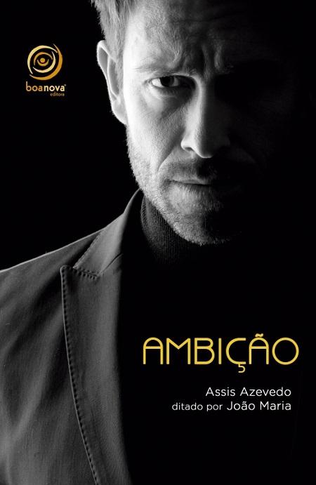 AMBICAO