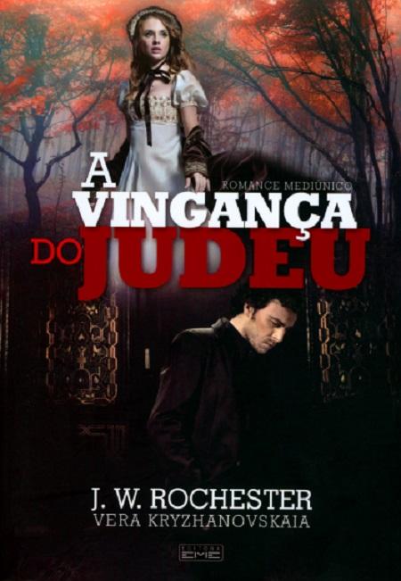 VINGANCA DO JUDEU (A)- EME