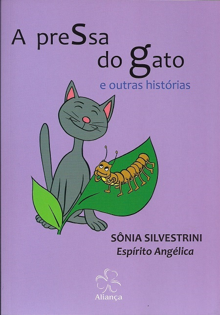 PRESSA DO GATO E OUTRAS HISTORIAS (A) - INFANTO JUVENIL