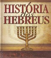 HISTORIA DOS HEBREUS - EDICAO LUXO