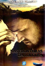 NAS FRONTEIRAS DA LOUCURA - NOVO PROJETO