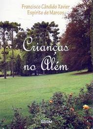CRIANCAS NO ALEM