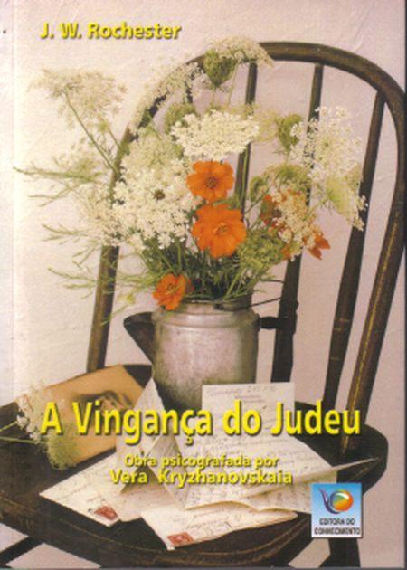 VINGANCA DO JUDEU (A) CONHECIMENTO