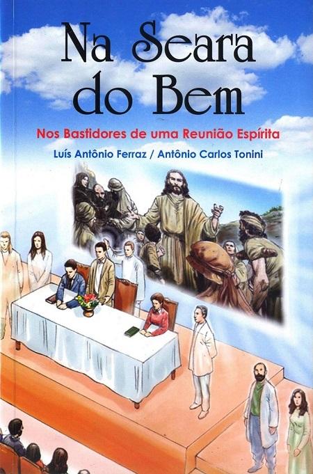 NA SEARA DO BEM