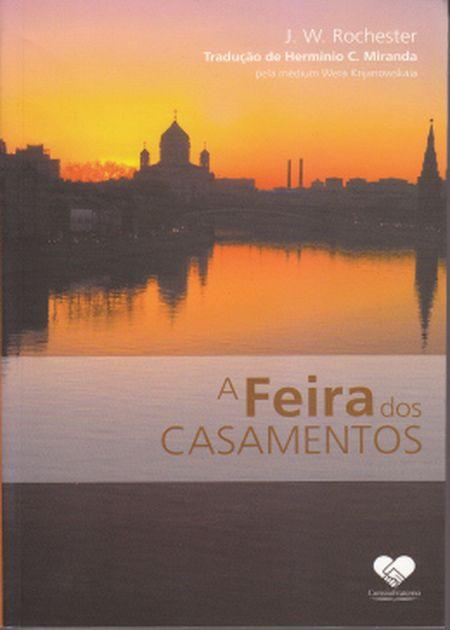 FEIRA DOS CASAMENTOS (A)