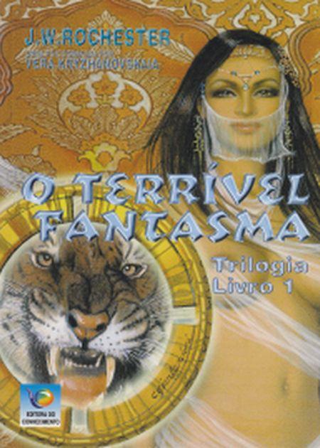 TERRIVEL FANTASMA (O) TRILOGIA L.1