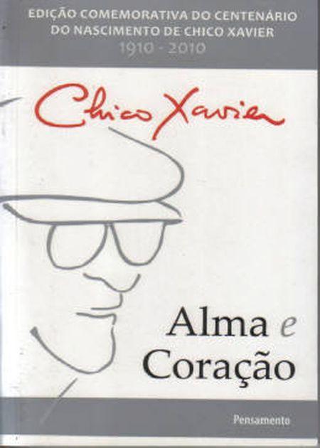 ALMA E CORACAO