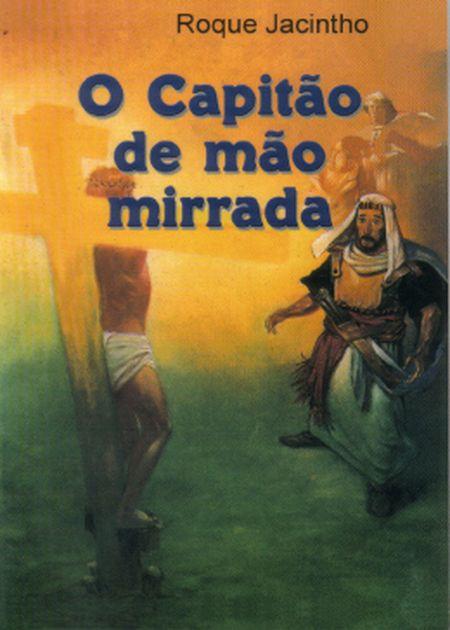 CAPITAO DE MAO MIRRADA (O) - INFANTIL