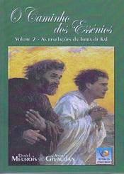 CAMINHO DOS ESSENIOS (O) II