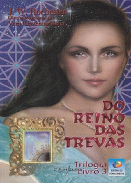 DO REINO DAS TREVAS - TRILOGIA L.3