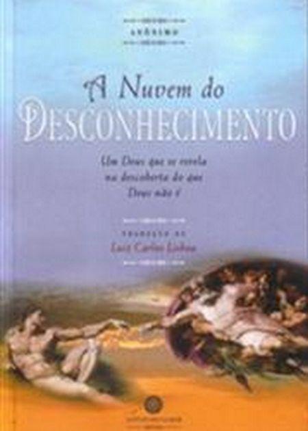 NUVEM DO DESCONHECIMENTOS (A)