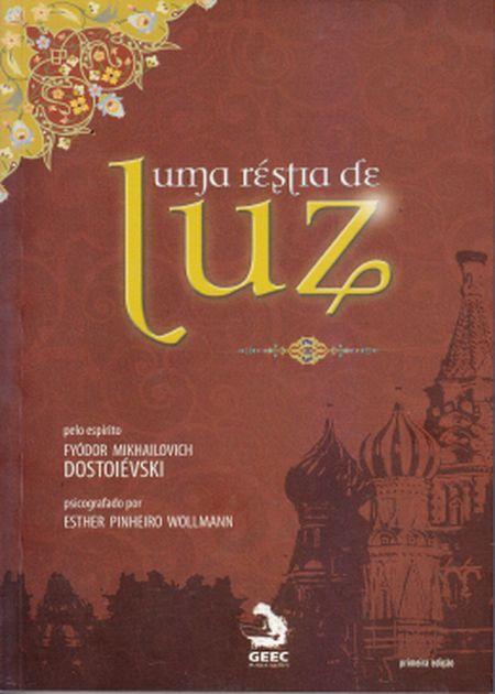 UMA RESTIA DE LUZ
