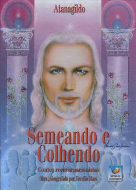 SEMEANDO E COLHENDO - AUDIOBOOK - MP3