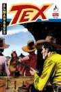 TEX ALMANAQUE Nº 037