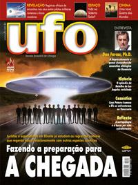 UFO Nº 247