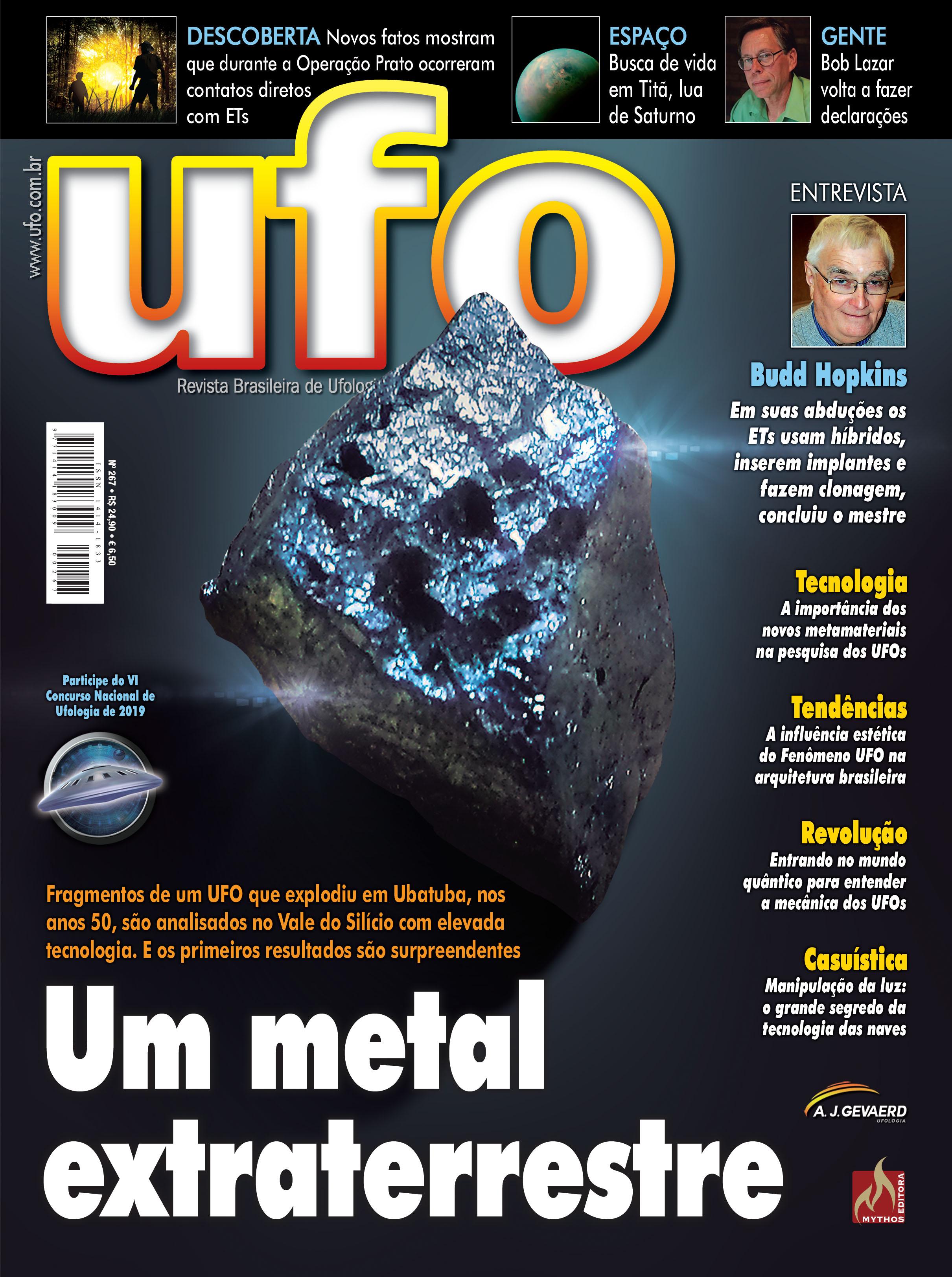 UFO Nº 267