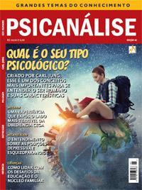 PSICANÁLISE Nº 065