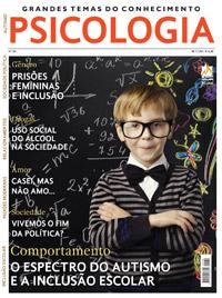 GTC PSICOLOGIA Nº 039