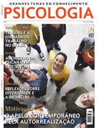 GTC PSICOLOGIA Nº 045