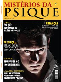 MISTÉRIOS DA PSIQUÊ Nº 03