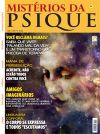 MISTÉRIOS DA PSIQUÊ Nº 06