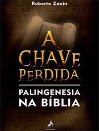 A CHAVE PERDIDA