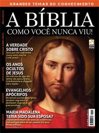 GTC A BÍBLIA Nº 001