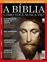 GTC A BÍBLIA Nº 003